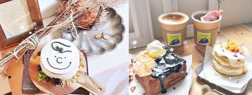 一看心就融化了~超可愛查理布朗蛋糕!從服飾店搖身一變的韓系咖啡廳!