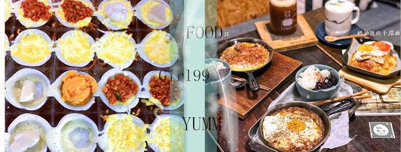 西門走透透~妳卻還是錯過這些美食嗎?威~吃過這些才是美食達人啦~
