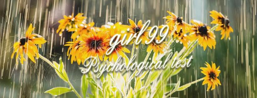 【測驗】選一朵風雨中的野花,測你的愛情經得住考驗嗎?