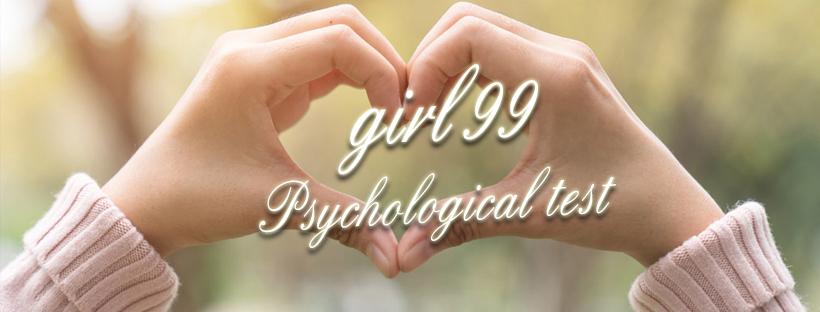 【心理測驗】憑感覺選一個心形手勢,測怎樣才能抓住戀人的心?