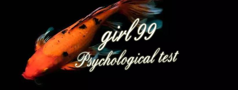 【個性心理測驗】哪對錦鯉看起來最富貴,測出你命中的貴人?