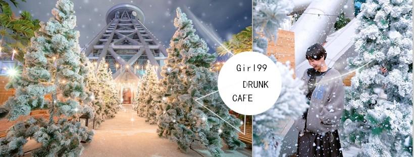 什麼!這裡竟是台灣!「Drunk cafe 爛醉咖啡」超浮誇聖誕造景,宛如北歐聖誕場景~下雪太浪漫!