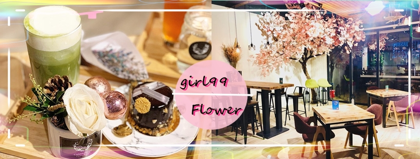 CandyFloss Flower&Cafe/網美們,尖叫吧!從花藝店公司轉型甜點店的夢幻景點!