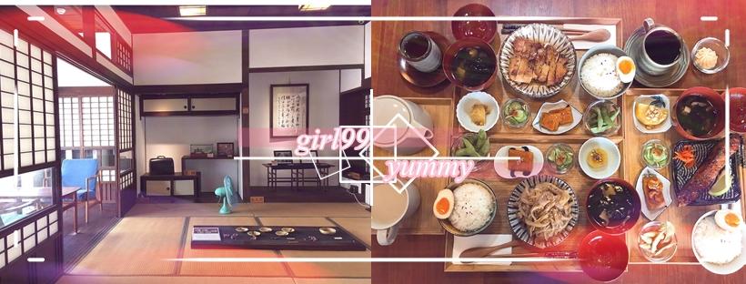 李克承博士故居/靜謐巷弄中的日式老屋,不只是古蹟還是餐廳!