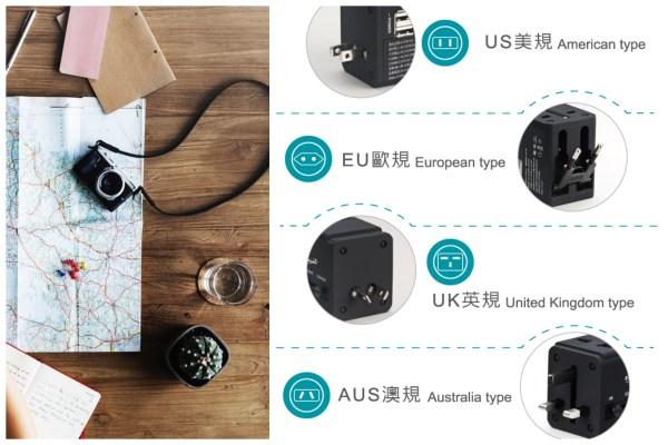 英規、歐規、美規、澳規,全球150多國皆可通用唷!一次擁有兩個USB孔,出國不需再搶插座插頭