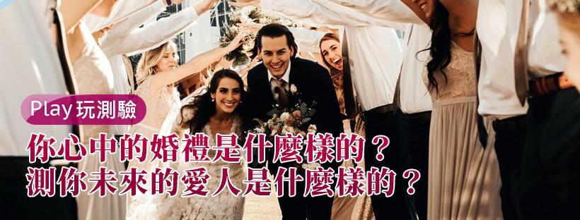 【愛情心理測驗】你會在哪張床上睡覺?測你婚後的家庭地位有多高?