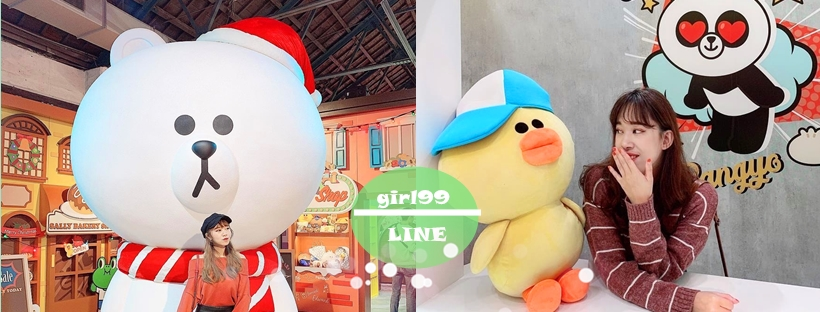 LINE FRIENDS全球巡迴展覽台北站!快跟上熊大、兔兔、莎莉一起環遊世界!