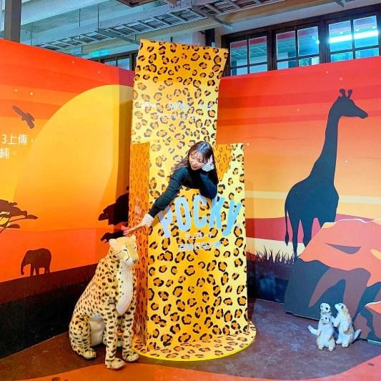 讓妳好吃、好拍、好「棒棒」的展覽!Pocky世界首展第二站,台北松菸旋風登場!