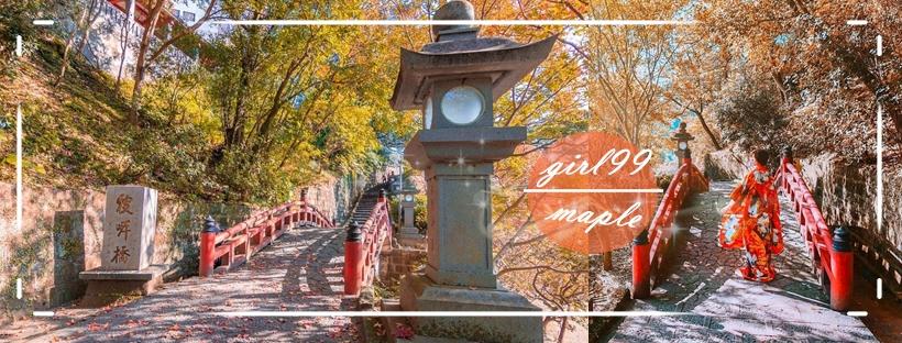 汐止拱北殿/台北也有像日本京都的賞楓秘境!這週末就來一趟浪漫的賞楓一日遊吧!