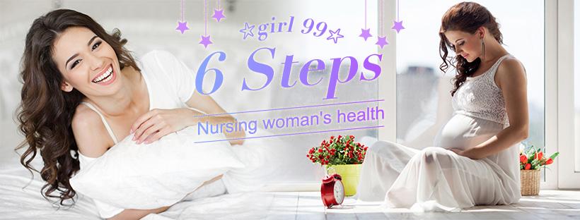 月經不順?生理週期6階段這樣調理「助好孕、緩經痛!」