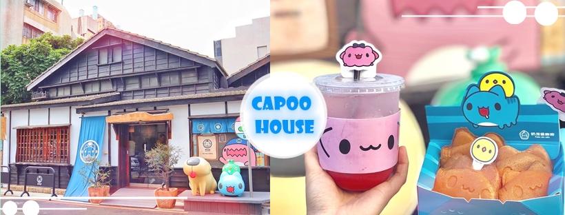 咖波屋/坐擁超過70萬粉絲的超人氣角色「貓貓蟲-咖波」開店啦!咖波迷們快來朝聖吧~