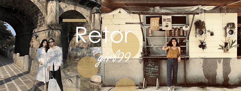 隱藏在現代城市中的復古回憶!帶你探索充滿懷舊風的六大景點!