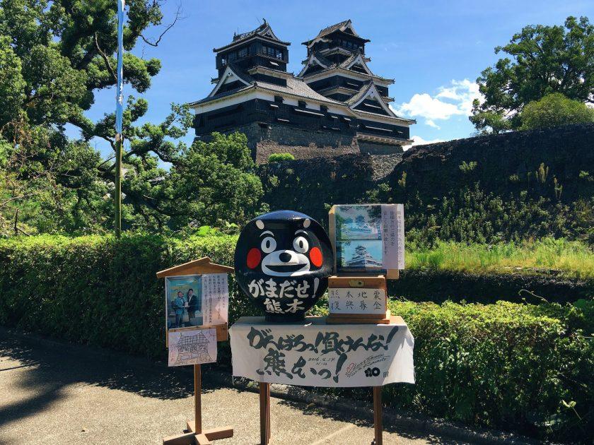 Kumamon Donation box for the castle restoration