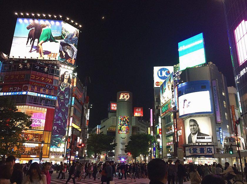 Famous 109 Shibuya Building