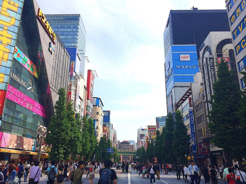 Akihabara on a Sunday car-free day