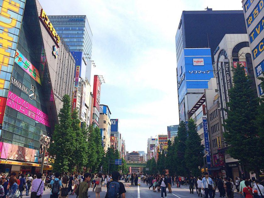 Akihabara on a Sunday car-free day
