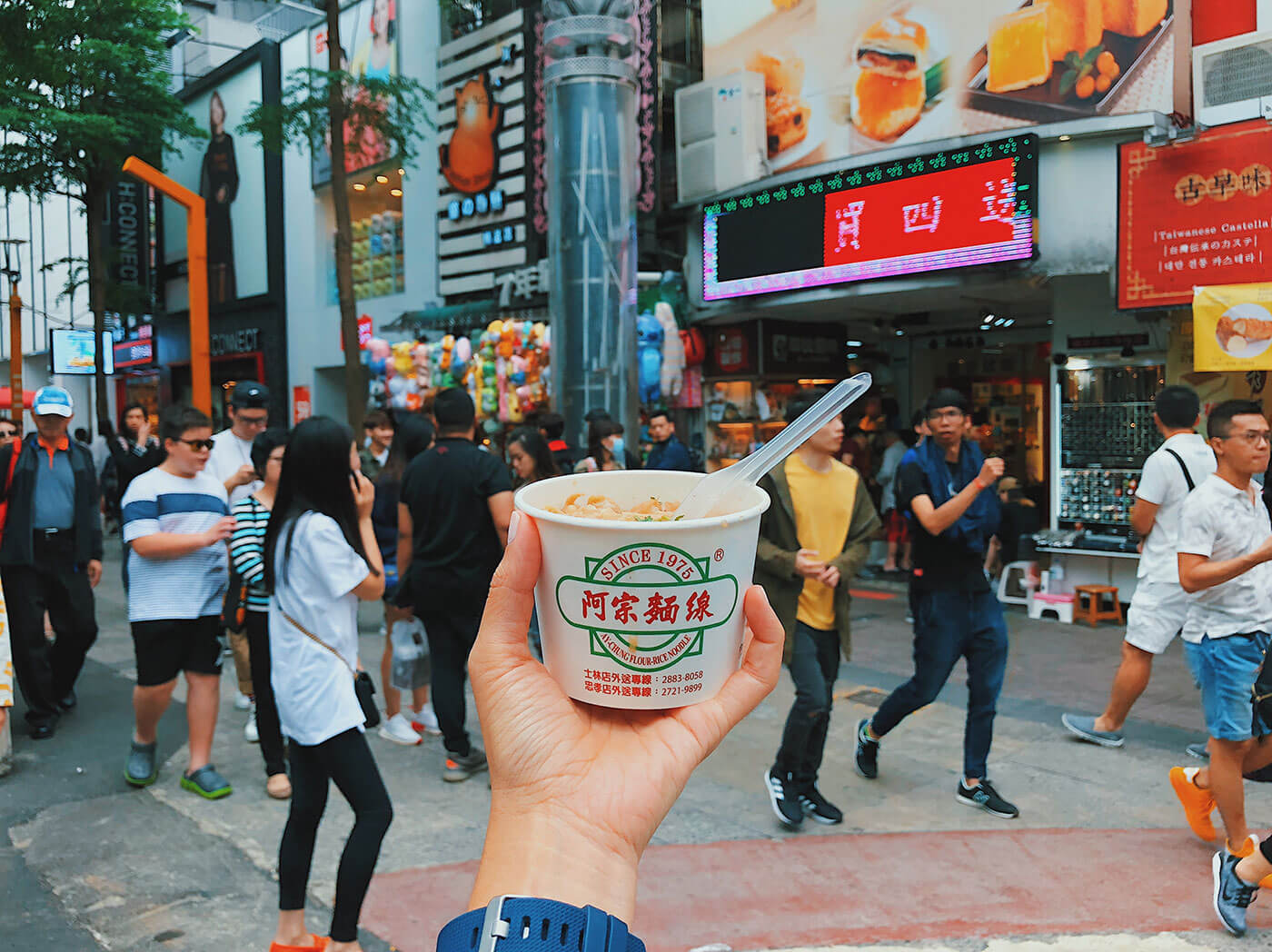Taipei Food: 10 Must Eat Food and Where to Find Them - Girl Eat World