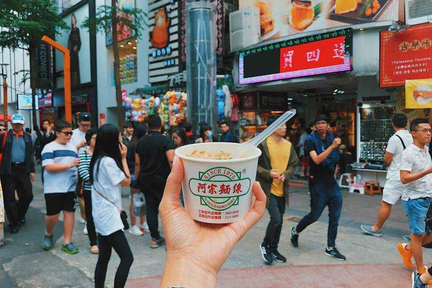 Ay Chung Flour Noodle
