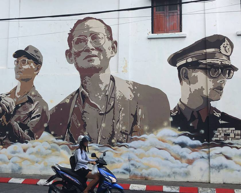 Mural of late King Bhumibol Adulyadej in Old Phuket Town