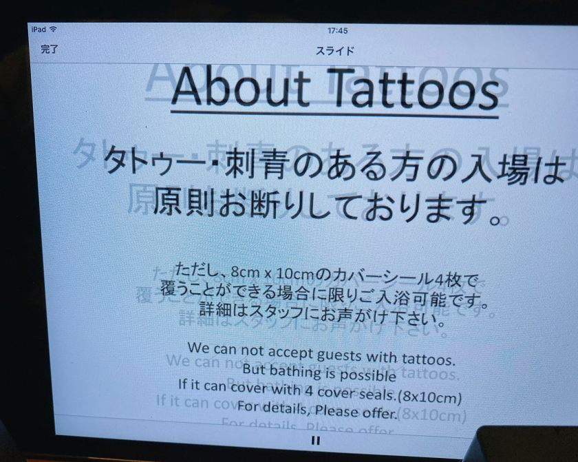 Onsen Guide in Japan - Tattoo Warning