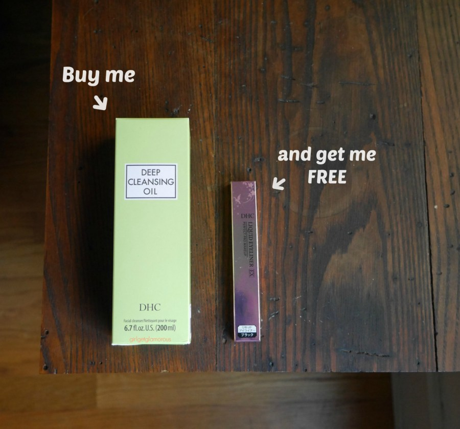 dhc deep cleansing oil liquid liner duo free with purchase