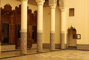 Marrakesh Museum Courtyard