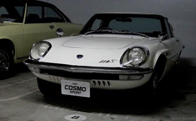 Mazda vault Cosmo Sport front