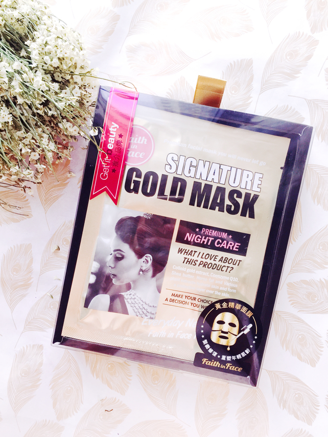 FaithInFace, mask, skincare, 黃金銀箔面膜, 銀箔, lovecath, catherine, beauty, beautytips, 夏沫, beautyblogger