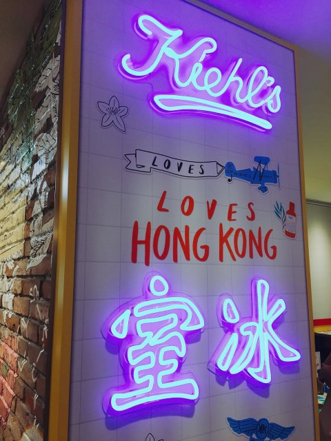 KiehlsHK, Kiehls愛香港, 特效保濕系列限量版, KiehlsLovesHK, skincare, catherine, lovecath, beauty, 夏沫, blogger, Kiehls, LoveHongKong, 特效清爽保濕啫喱乳霜, iger,