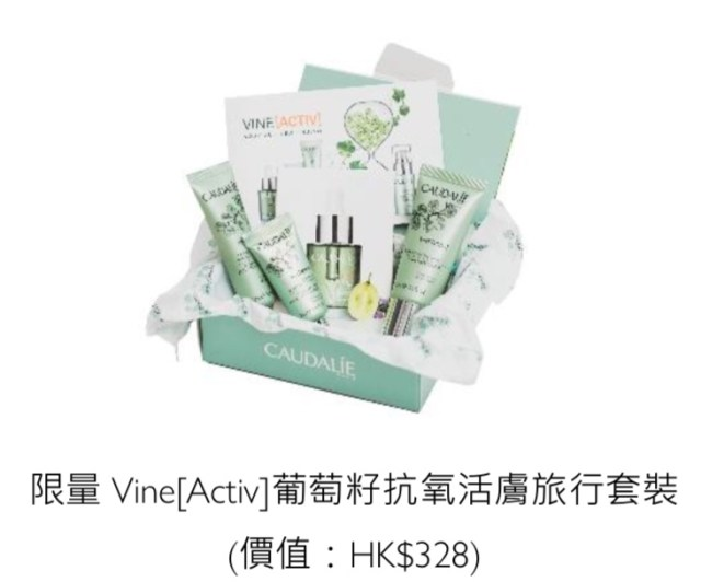 GrapePower, CleanBeauty, GrapeBeauty, CaudalieHK, lovecathcath, skincare, lovecath, Catherine, beauty, 夏沫, blogger, photooftheday, lifestyleblogger, event, lifestyle, iger, kol, beautytips