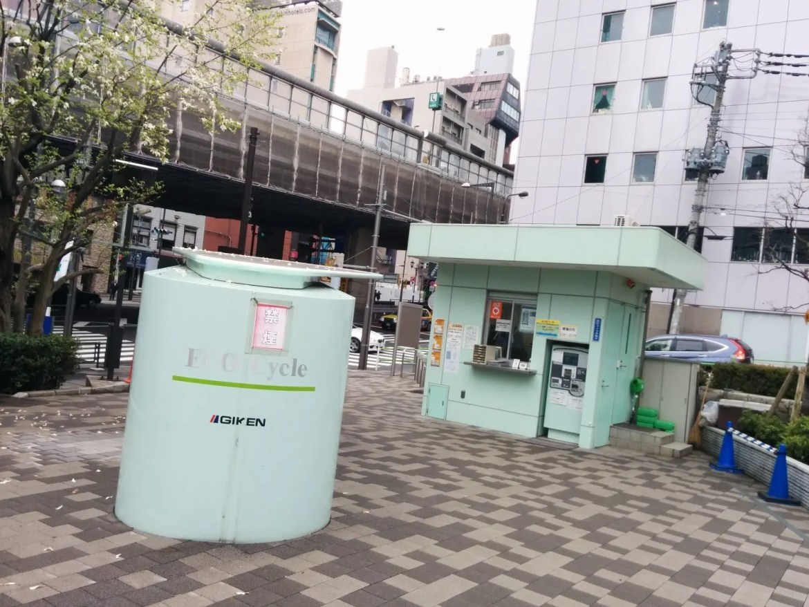 ECO Cycle a Tokyo
