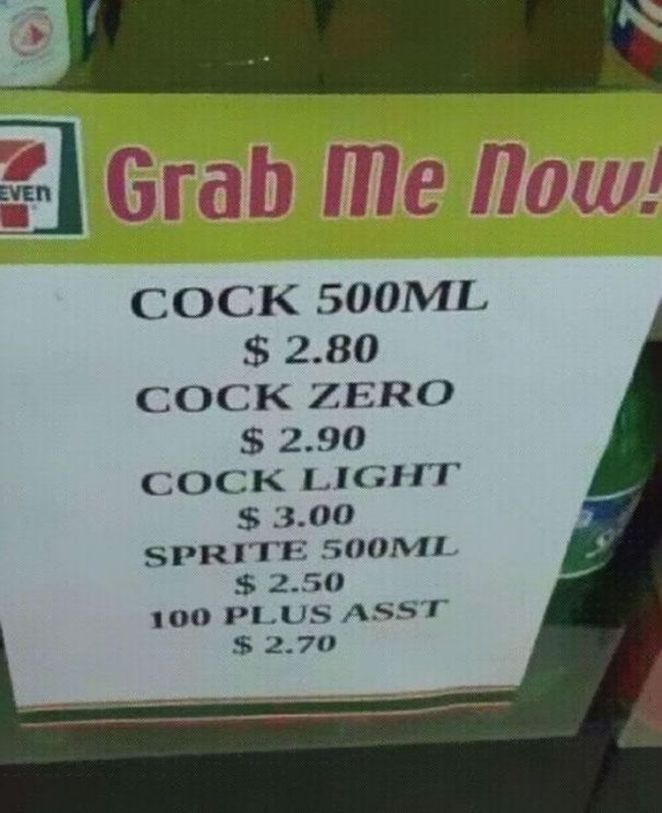 hilarious-chinses-mistranslations (11)
