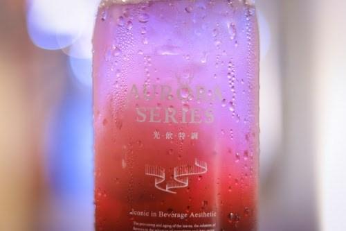 紫からピンクのグラデーションが可愛すぎるオシャレドリンク『オーロラ』