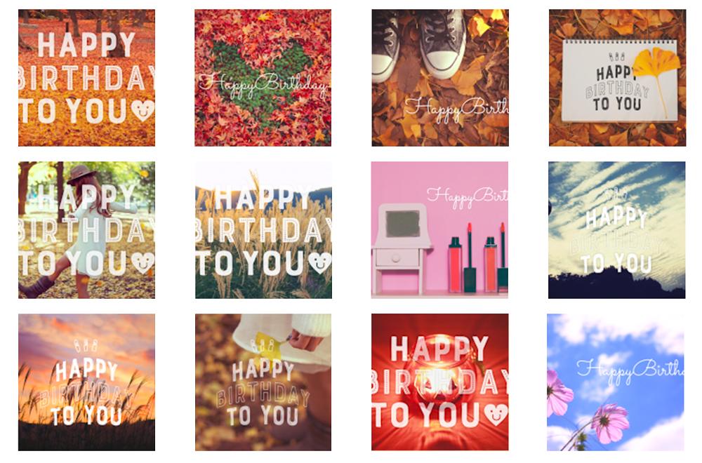 「秋の誕生日」などがテーマのフリー写真画像