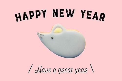 [無料]2020正月あけおめ画像・年賀状LINEスタンプに!おしゃれで可愛い正月画像が180枚以上!の無料画像:正月あけおめ年賀状画像スタンプ『HAPPY NEW YEAR』その52