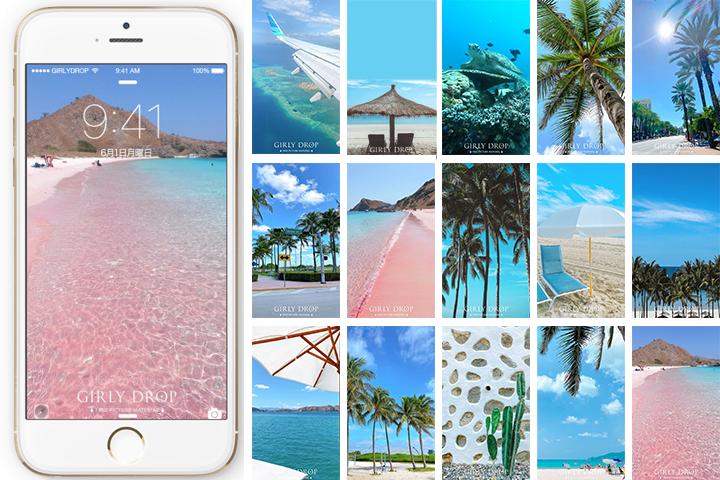 [無料]おうち時間を楽しもう♪気分がアガる!「iPhone・スマホ壁紙(ロック画面)」100枚まとめの無料画像:[無料]リゾート旅行気分&明るい気持ちになれる!「iPhone・スマホ壁紙(ロック画面)」100枚まとめ