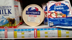 Kunming (5)-fromage