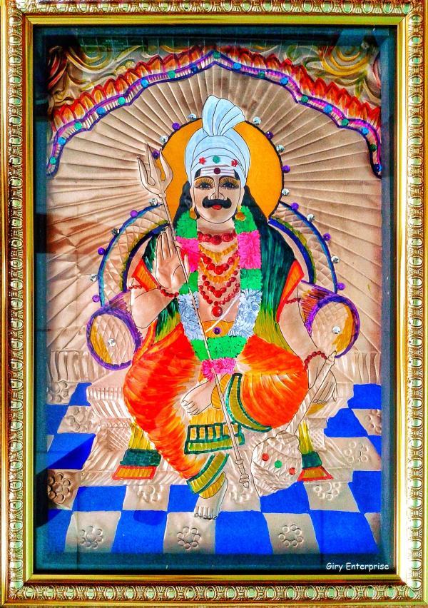 Muneeswarar