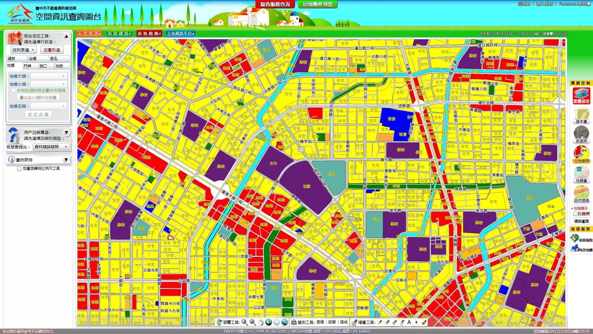 臺中市政府地政局推出「中市不動產資訊樂活網」 « 地圖與遙測影像數位典藏計畫