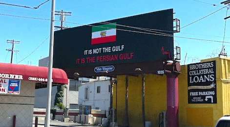 Pro Persian Gulf Billboard near the corner of Melrose and Cahuenga in Los Angeles.
