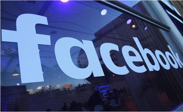 Facebook Profile Picture Upload – How to Upload Facebook Profile Picture