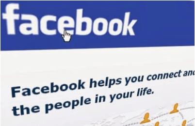 My FB blocked list on Facebook