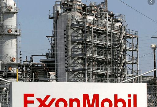 ExxonMobil Nigeria Recruitment