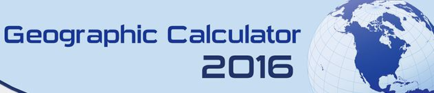 Geographic Calculator 2016 Now Available