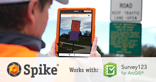 Webinar – A Smarter GIS with Esri Mobile Apps & Spike Photo Measurement