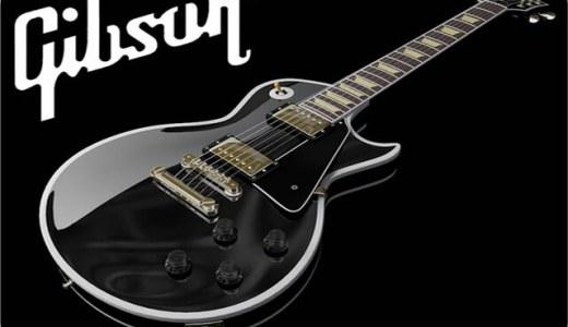Gibsonのエレキギター おすすめ定番モデル
