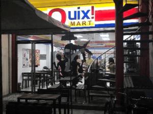 フィリピン留学 GITC QUIX MART7