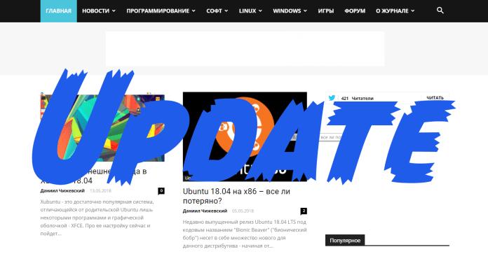 Новый дизайн на GitJournal