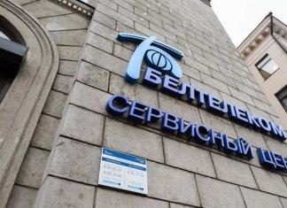 Отключение интернета в Белоруссии