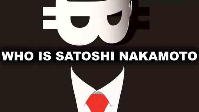История появления Сатоши